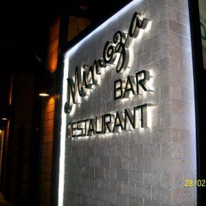 Mimoza Bar&Restaurant